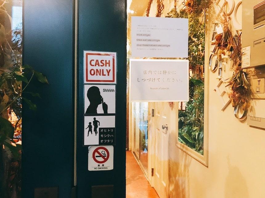 Bunch-of-peoniesの「シーッ」と書かれた張り紙のある扉