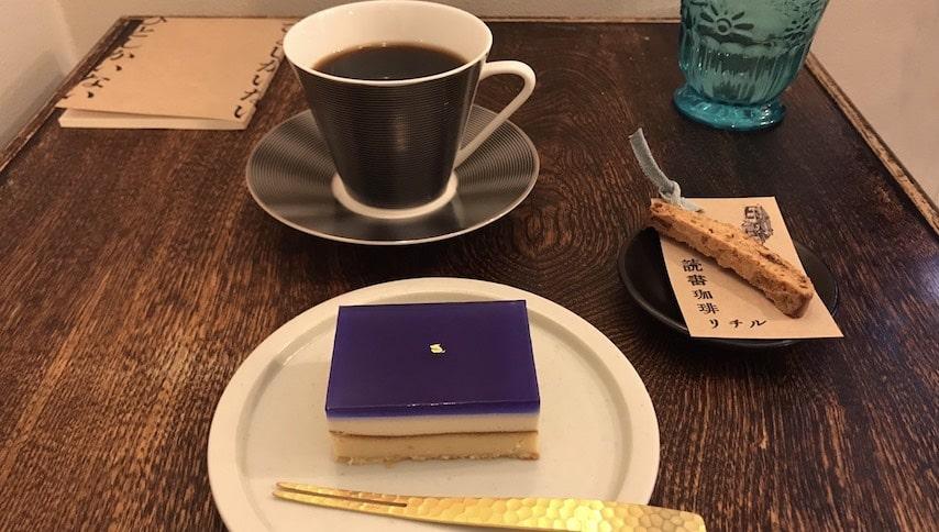 読書珈琲リチルのケーキとコーヒーと本