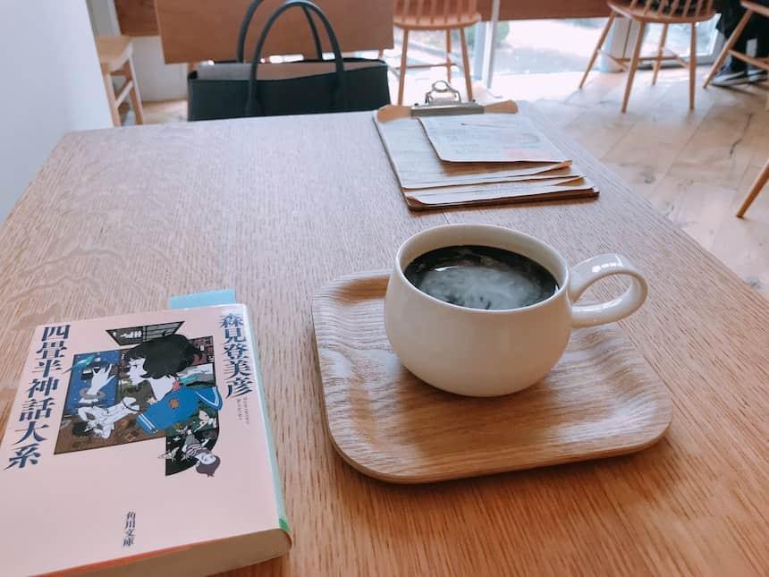 suidomichicoffeeのホットコロンビア