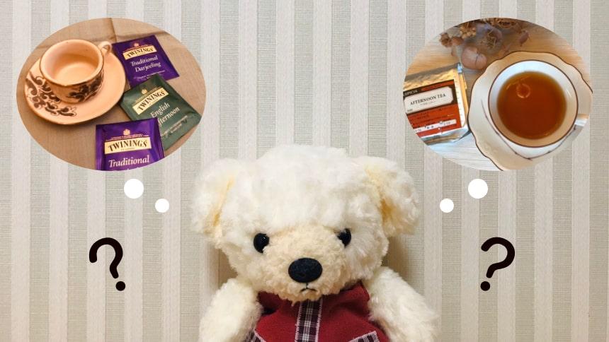 どの紅茶にしようか悩むクマ